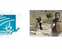"""An Afghan Female Journalist and an Afghan News Agency Are Recognized as """"Information Heroes"""""""