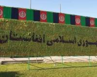 The Annual Grapes Festival was Inaugurated in Afghanistan