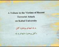 A Tribute to the Victims of Recent Terrorist Attack on Kabul University