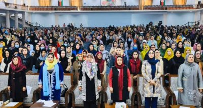 A Gathering of Afghan Women On Peace Process Was Held in Kabul