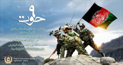 Message on the National Day of Security and Defence Forces