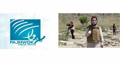 "An Afghan Female Journalist and an Afghan News Agency Are Recognized as ""Information Heroes"""