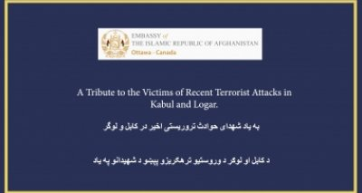 A Tribute to the Victims of Recent Terrorist Attacks in Kabul and Logar