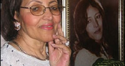 Condolences Message on Passing of Mrs. Mazida Soroor, a Renowned Afghan Artist