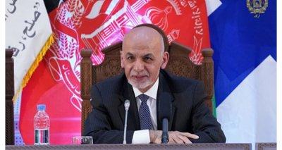 President Ashraf Ghani's Keynote Speech at the 2020 Afghanistan Conference, Geneva