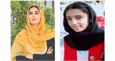 Tow Afghan Girls Are Among BBC 100 Women 2020 List