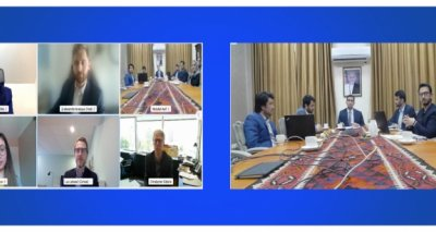 Natural Resources Canada  and Ministry of Mines and Petroleum of Afghanistan Hold the Second Virtual Information Sharing Session