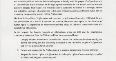 Statement of the Government of the Islamic Republic of Afghanistan to the G20 Special Meeting on Afghanistan