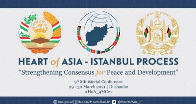 """The Heart of Asia – Istanbul Process 9th Ministerial Conference """"Strengthening Consensus for Peace and Development"""" Dushanbe Declaration"""